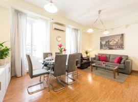 รูปภาพของโรงแรม: Apartamento Jardines