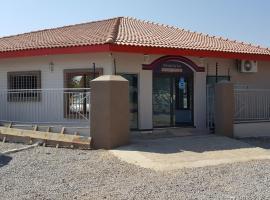 Hotel near Gaborone