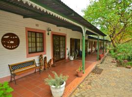 Photo de l'hôtel: Lalamo Guesthouse