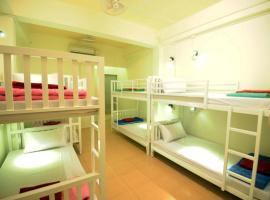 Hotel photo: Phi Phi Bucket Hostel