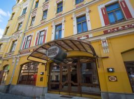 Hotel photo: Grandhotel Garni