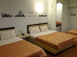 Hotel near تاي شانغ
