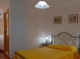 酒店照片: Quinta da Fonte do Lugar