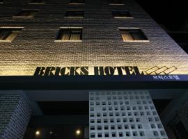 Hotel Photo: Bricks Hotel