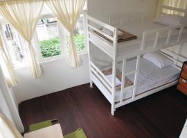 Hotel photo: Baan Nai Trok
