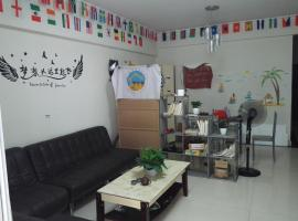 A picture of the hotel: Guangzhou Yifei Youth Hostel