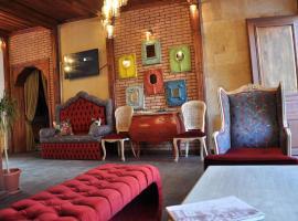 酒店照片: Arasta Konak Boutique Hotel