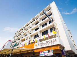 A picture of the hotel: Roma Hotel