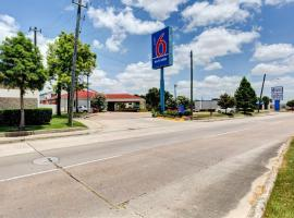 A picture of the hotel: Motel 6 Houston Hobby