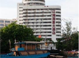 Zdjęcie hotelu: Jiangwan Seaview hotel