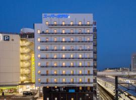 Hotel near Sagamihara