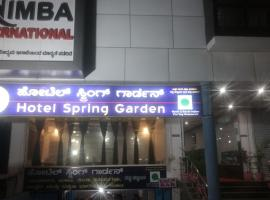 Hotel Photo: Hotel Nimba International