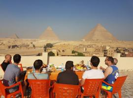 Hotel photo: Mena Inn Pyramids