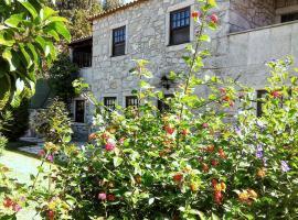 Hotel photo: Casa de Santa Ana