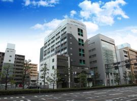 Hotel foto: Kuretake Inn Okayama