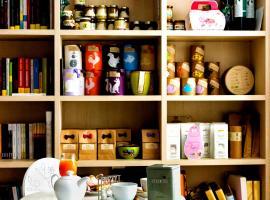 Hotel photo: La Dimora Del Letterario