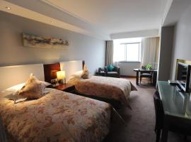 Hình ảnh khách sạn: Tang's Hotel