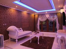 Hình ảnh khách sạn: Royal Anka Hotel