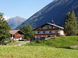Hotel photo: Pension Stammerhof