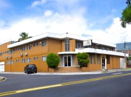 Hotel photo: Hotel Manantiales
