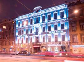 Hotel Photo: Aston Hotel