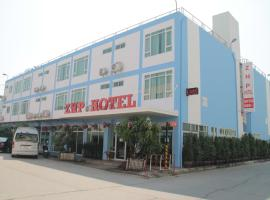 A picture of the hotel: Z.H.P Hotel