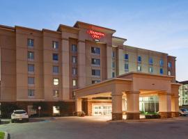 Hotel photo: Hampton Inn London Ontario