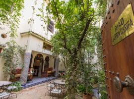 Hotel photo: Riad Jardin Chrifa