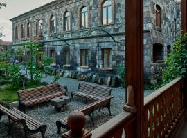 A picture of the hotel: Villa Kars