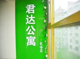Ξενοδοχείο φωτογραφία: Xiamen Junda Apartment Gaoqi Airport