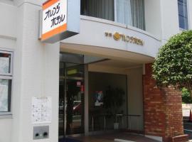 Hotel photo: Orange Hotel