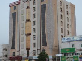 Hotel photo: Husin Al Khaleej Hotel Apartment