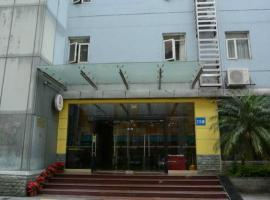 A picture of the hotel: Home Inn Shenzhen Xinzhou