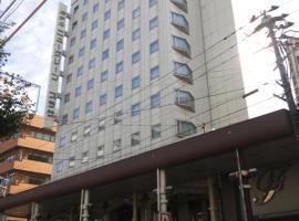 Hình ảnh khách sạn: Hotel New Green Plaza