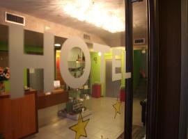 Hotel Foto: Hotel Il Borghetto