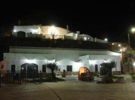 Hotel photo: Cuevas La Cocinillas