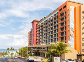 A picture of the hotel: The Bayview Hotel Guam