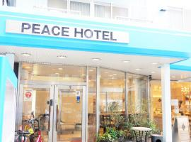 A picture of the hotel: Hiroshima Peace Hotel