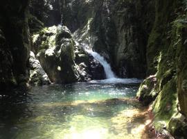 صور الفندق: Ebano Verde Waterfall and Ecolodge