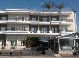 Zdjęcie hotelu: Tokalis Boutique Hotel & Spa