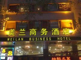 Hotel near Guangzhou