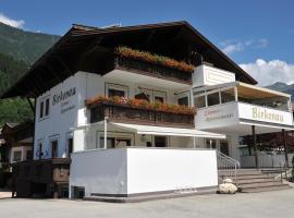 Hotel near Больцано