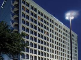 Foto do Hotel: DoubleTree by Hilton Dallas Market Center
