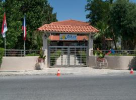 Hotel photo: Studio Nikos