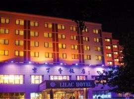 รูปภาพของโรงแรม: Lilac Hotel