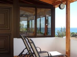 صور الفندق: Casa Ventura