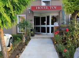 Hotel photo: Hotel Toy