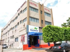 รูปภาพของโรงแรม: Hotel Nacional