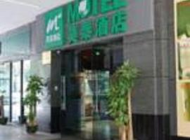 Hotel photo: Motel Shenzhen Futian Kou'an Guihua Road