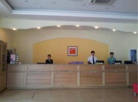 Hotel photo: Motel Qingdao Licang Square